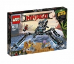 Lego Set 70611 Nya's Wasser-Walker -- Ninjago Movie -- NEU/ OVP